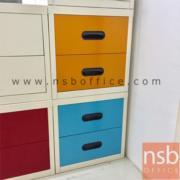 E25A004:ตู้เหล็ก 2 ลิ้นชัก หน้าบานสีสัน 44W*40.7D*44H cm