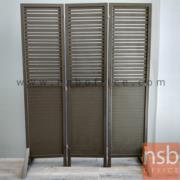 G11A273:ฉากกั้นห้อง 3 บาน พีวีซี 120W*160H cm.  PVC-24 (ใช้งานเปียกน้ำได้)