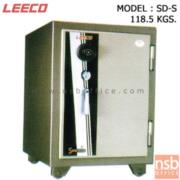 F02A040:ตู้เซฟนิรภัย 118.5 กก. ลีโก้ รุ่น SD-S มี 1 กุญแจ 1 รหัส (ตั้งรหัสได้)