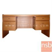 A01A004:โต๊ะทำงานใหญ่ ลิ้นชัก 2 ด้าน 150W*75D cm ผิวพีวีซี ขอบยาง
