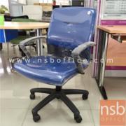 B28A057-2:เก้าอี้สำนักงานพนักพิงเตี้ย FT-11FL ปรับโยกเอนทั้งตัว