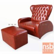 B31A012:ชุดเก้าอี้พร้อมสตูลแนววินเทจ รุ่น VINTAGE-12A มีท้าวแขน