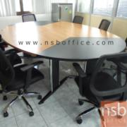 A05A010:โต๊ะประชุมรูปไข่ 10 ที่นั่ง ขนาด 270W*180D cm.  ขาเหล็กตัวที เมลามีน