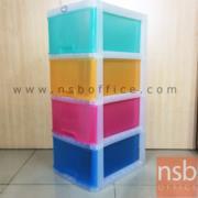 L03A063:ตู้ลิ้นชัก4ชั้น สีลูกกวาด 39W 49D 97H cm.*สต๊อก4ใบ*