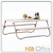 A19A017:ชุดโต๊ะเก้าอี้สนาม รุ่น NT-TP-002 พร้อมที่นั่ง พับไม่ได้