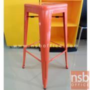 B29A097:เก้าอี้เหล็กสตูลโมเดิร์นอเนกประสงค์ 76H cm. รุ่น FTS-CM006AC