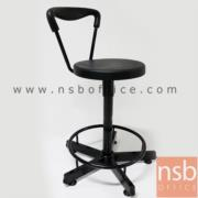 B09A067: เก้าอี้บาร์กลมเตี้ย มีพนักพิง PE-RAB-B ที่นั่งพียูโฟม PU Foam (Di35*H81 cm) ปรับระดับด้วยแกนเกลียว