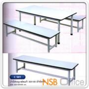 B07A027:ชุดโต๊ะกิจกรรมอนุบาล โฟเมก้า ม้านั่งยาว 2 ตัว