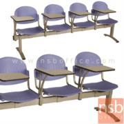 B17A023:เก้าอี้เลคเชอร์แถวเปลือกโพลี่ล้วน หัวโค้ง 2 , 3, และ 4 ที่นั่ง รุ่น D956 ขาเหล็กพ่นสีเทา