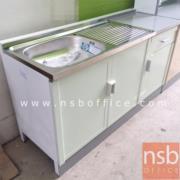 G07A076:ตู้เคาน์เตอร์พร้อมซิ้งค์ล้างจาน หน้าบานเปิดทึบ
