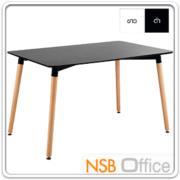 A14A021:โต๊ะอเนกประสงค์หน้าเหลี่ยมไม้ รุ่น S-HAHA233C ขนาด 120W* 80D* 73H cm.  ขาไม้สีบีช