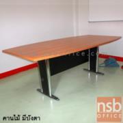 A05A074-1:โต๊ะประชุมทรงเรือหัวตัด 200W*100D*75H cm. ขาเหล็ก TABLE-WMT บังโป๊ไม้สีดำ