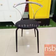 B20A082:เก้าอี้โมเดิร์นโครงเหล็กชุบโครเมี่ยม รุ่น Hyne dinner