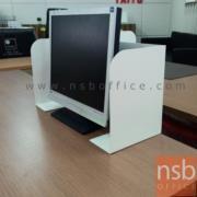 A23A004:มินิสกรีนเหล็กกั้นโต๊ะ ทรงกล่อง ใช้กั้นหนังสือได้
