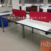 A04A141-1:ชุดโต๊ะทำงาน 2 ที่นั่ง 120W*120D cm. พร้อมมินิสกรีน 1 แผ่น