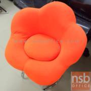 B22A045:เก้าอี้พักผ่อนหุ้มผ้า รุ่น BC-LSC-07C โครงเหล็กชุบโครเมี่ยม