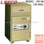 F02A011:ตู้เซฟแคชเชียร์ 130 กก. ลีโก้ รุ่น LEECO-PD-50  มี 1 กุญแจ 1 รหัส (เปลี่ยนรหัสไม่ได้)