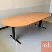 A05A016-1:โต๊ะประชุมทรงแคปซูล  ขนาด 180W*90D cm. เมลามีน ขาเหล็กโครเมี่ยม