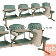 B17A020:เก้าอี้เลคเชอร์แถวเปลือกโพลี่ล้วน พับไขว้ 2 , 3 , และ 4 ที่นั่ง รุ่น D246 ขาเหล็กพ่นสีเทา