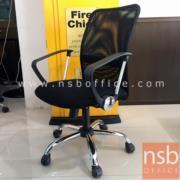 B24A072:เก้าอี้สำนักงานหลังเน็ต SP-501L โช๊คแก๊ซ ก้อนโยก