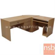 A01A013:ชุดโต๊ะทำงานตัวแอล   ขนาด 180W cm. 2 ลิ้นชักข้าง 1 ลิ้นชักกลาง