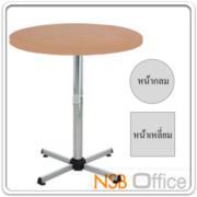 A07A037:โต๊ะหน้าเมลามีน (เหลี่ยม/กลม) W60, W75 cm ขาเหล็ก 4 แฉกโครเมี่ยม