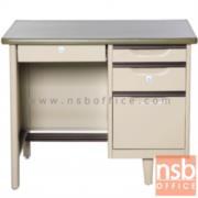 E06A007:โต๊ะทำงานเหล็กหน้าเหล็ก 4 ลิ้นชัก   รุ่น TM3F,TM35,TM4F
