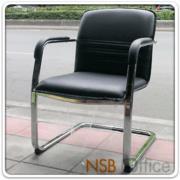 B04A097:เก้าอี้รับแขก ขาตัวซี มีท้าวแขน PE-VA11C โครงเหล็กชุบโครเมี่ยม