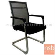B05A143:เก้าอี้รับแขกขาตัวซีหลังเน็ต รุ่น Tamara (ทามาร่า)   ขาเหล็กชุบโครเมี่ยม