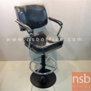 B09A079:เก้าอี้บาร์สูง ขาจาน รุ่น TK-31A มีที่พักเท้า
