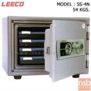 F02A049:ตู้เซฟนิรภัย 54 กก.(แนวนอน) ลีโก้ รุ่น SS-4N มี 1 กุญแจ 1 รหัส (มีถาดพลาสติก 4 ลิ้นชัก)