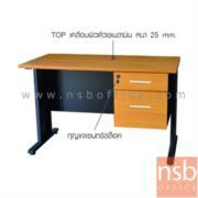 A10A024:โต๊ะทำงาน 2 ลิ้นชัก  รุ่น TIM-120 ขนาด 120W cm. ขาเหล็ก สีลายไม้โซลิค
