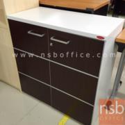 A15A011:ตู้เอกสาร 2 บานเปิดเตี้ย 80W cm. สีเวงเก้-ขาว