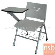 B07A076:เก้าอี้เลคเชอร์เฟรมโพลี่  มีตะแกรงสำหรับวางของ รุ่น CV-096-097 ขาเหล็กพ่นสี