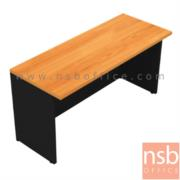 A05A046-1:โต๊ะประชุมตรง 80W cm เมลามีน เชอร์รี่ดำ