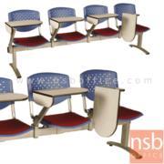 B17A018:เก้าอี้เลคเชอร์แถวเปลือกโพลี่ ที่นั่งหุ้มเบาะ พับไขว้ 2 , 3 ,และ 4 ที่นั่ง รุ่น D936 ขาเหล็กพ่นสีเทา