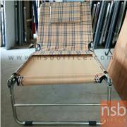 L06A018:เตียง3พับ มีจำนวน9 อัน  ขนาด 185*60*25 ซม.