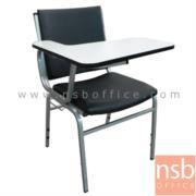 B07A072:เก้าอี้เลคเชอร์เหล็กชุบโครเมี่ยม รุ่น ITK-AM-1/R มีตัวเกี่ยวข้าง (นำมาต่อกันได้)