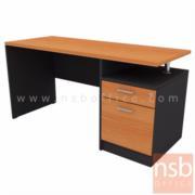 A12A073:โต๊ะทำงาน 2 ลิ้นชัก รุ่น PS-006 ขนาด 150W cm. เมลามีน