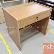 A01A007:โต๊ะทำงาน 1 ลิ้นชัก W80*60D cm ผิวพีวีซี ขอบยาง