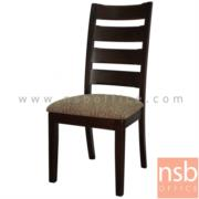 B22A135:เก้าอี้ไม้ยางพาราที่นั่งหุ้มเบาะ รุ่น GD-GUS2 ขาไม้
