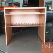 L01A042:โต๊ะคอมพิวเตอร์ 80W*60D ซม. ไม่มีซีพียู เมลลามีน*มีสต๊อก3ตัว*