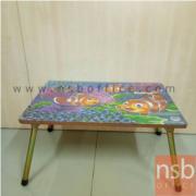 L01A052:โต๊ะญี่ปุ่นลายการ์ตูน ขาเหล็ก