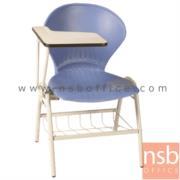 B07A055:เก้าอี้เลคเชอร์โพลี่ตัวโบว์ มีตะแกรงวางของ รุ่น C076-466 ขาเหล็กพ่นสี