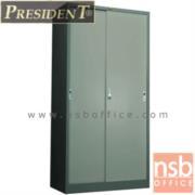 E32A012:ตู้เหล็ก 2 บานเลื่อนทึบสูง 183 ซม. เพรสสิเด้นท์ รุ่น SLS-72 (PRESIDENT)