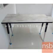 A18A039-8:โต๊ะทำงานโล่ง เมลามีน  รุ่น CV-MODERN-10 ขนาด 150W*75D*75H cm. ขาเหล็กวีคว่ำ ไม่มีบังโป๊