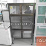 G07A052:ตู้ครัว SANKI อลูมิเนียมสีเงิน/สีชา ทรงสูง กว้าง 3 ฟุต รุ่น SKS
