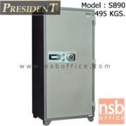 F05A029:ตู้เซฟนิรภัยชนิดหมุน 495 กก. รุ่น PRESIDENT-SB90 มี 2 กุญแจ 1 รหัส (รหัสใช้หมุนหน้าตู้)