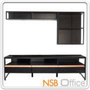 C07A006:ชุดวางทีวีห้องนั่งเล่น 180W*40.4D cm. PL-SETS3 โครงเหล็กพ่นดำ ไม้สีเวงเก้