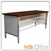 A05A036-1:โต๊ะประชุมตรง โครงเหล็ก 119.7W*60D cm NT-742 หน้าลามิเนตลายไม้